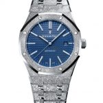 Femme Replique Montre Audemars Piguet Royal Oak Frosted Gold 41mm